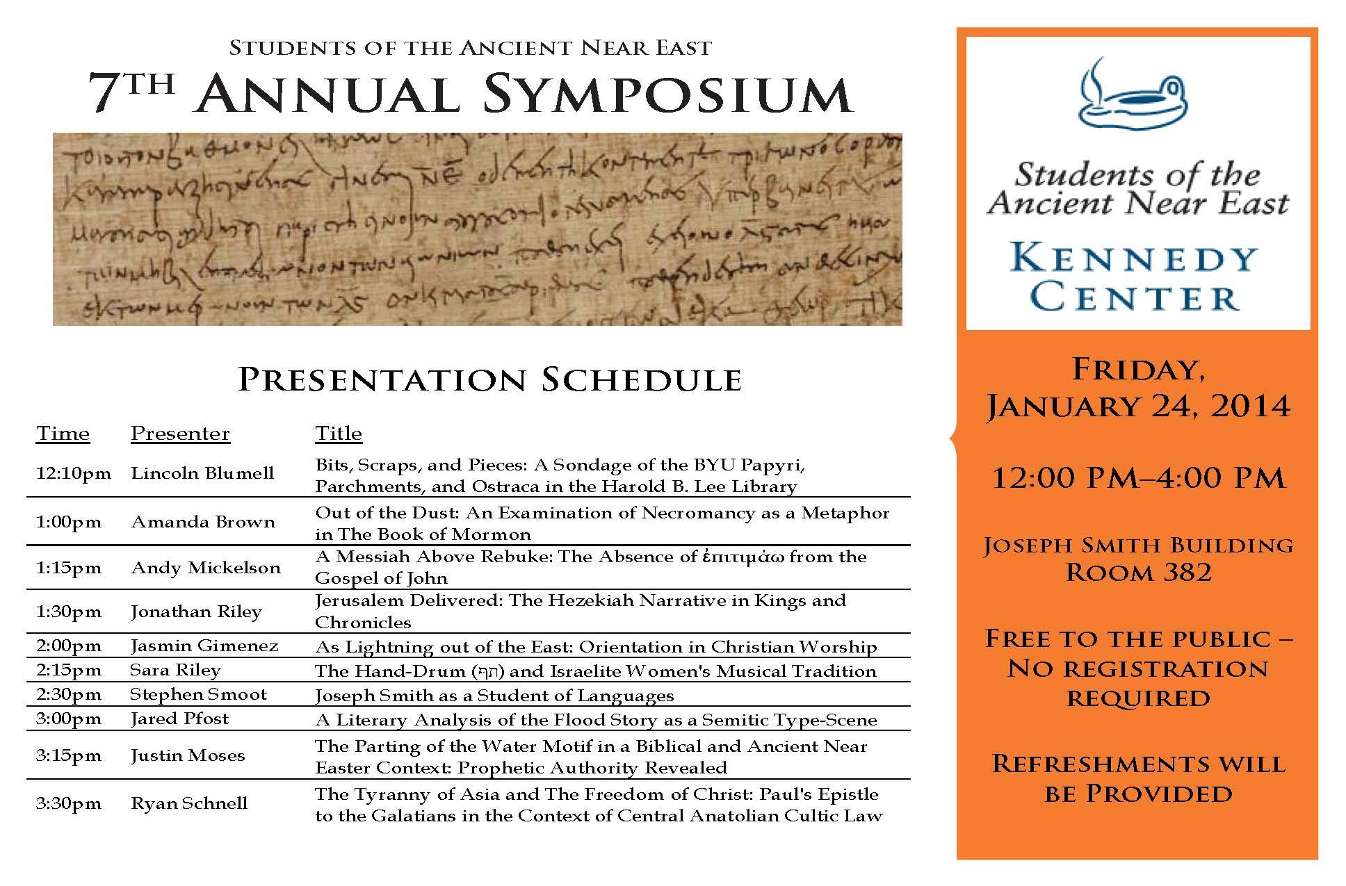 SANE Symposium