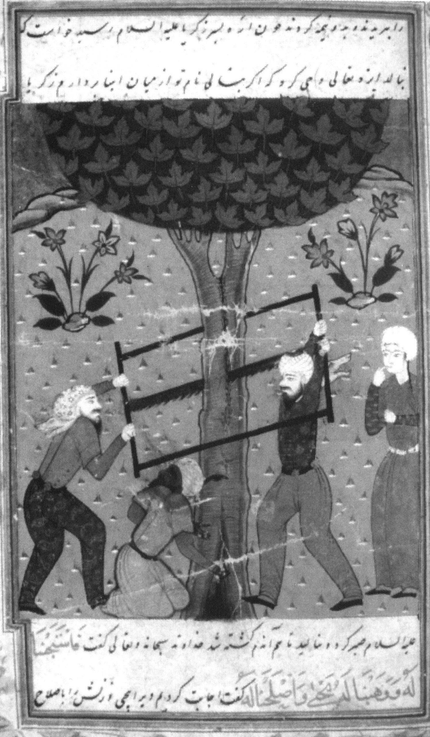 Zakariya, Hidden in a Tree, Sawed in Two by His Enemies