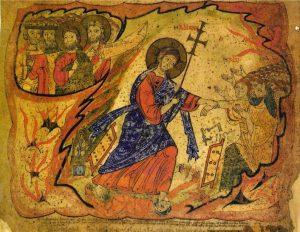 The Harrowing of Hell. The Barberini Exultet Roll, ca. 1087.